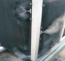 Chiller Pre Cooling Pre Cooling Dubai Abu Dhabi Uae Fog
